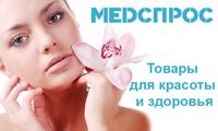 Баннер МедСпрос